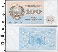 Изображение Боны Узбекистан 100 сум 1992  UNC-