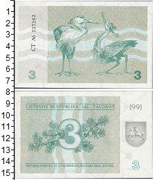 Изображение Банкноты Литва 3 талона 1991  UNC-