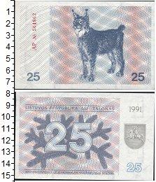 Изображение Боны Литва 25 талонов 1991  UNC