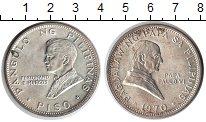 Изображение Монеты Филиппины 1 песо 1970 Серебро XF Фердинанд Маркос. Па
