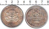 Изображение Монеты Сингапур 5 долларов 1973 Серебро XF