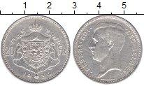 Изображение Мелочь Бельгия 20 франков 1934 Серебро XF