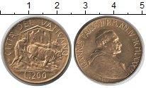 Изображение Монеты Ватикан 200 лир 1982  UNC-