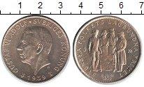 Изображение Монеты Швеция 5 крон 1959 Серебро XF