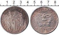 Изображение Монеты Ватикан 1 скудо 1758 Серебро XF