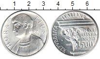 Изображение Монеты Италия 500 лир 1993 Серебро UNC-