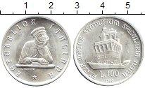 Изображение Монеты Италия 100 лир 1988 Серебро UNC- 900-ая Годовщина - У