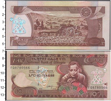 Картинка Боны Эфиопия 10 бирр  2008