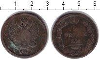 Изображение Монеты 1801 – 1825 Александр I 2 копейки 1811 Медь