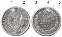 Изображение Монеты 1825 – 1855 Николай I 25 копеек 1851 Серебро