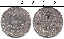 Изображение Монеты Сирия 1 фунт 1950 Серебро XF