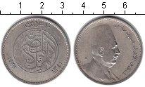 Изображение Монеты Египет 10 кирш 1923 Серебро VF