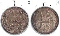 Изображение Монеты Индокитай 10 центов 1922 Серебро VF