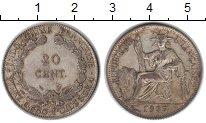 Изображение Монеты Индокитай 20 центов 1937 Серебро VF