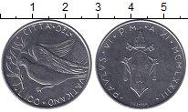 Изображение Мелочь Ватикан 100 лир 1973 Медно-никель UNC-
