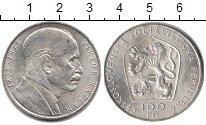 Изображение Мелочь Чехословакия 100 крон 1976 Серебро UNC-