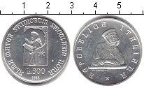 Изображение Монеты Италия 500 лир 1988 Серебро UNC- 900-летие Болонского