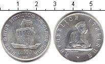 Изображение Монеты Италия 100 лир 1988 Серебро UNC- 900-летие Болонского