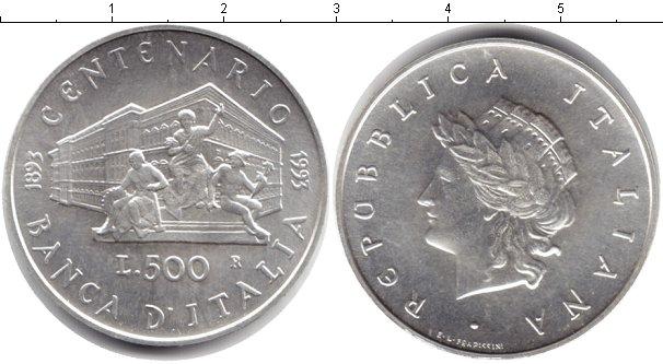 Картинка Монеты Италия 500 лир Серебро 1993