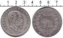 Изображение Монеты Италия 5 лир 1877 Серебро VF