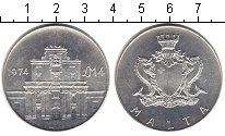 Изображение Монеты Мальта 4 фунта 1974 Серебро UNC- Ворота Cottonera