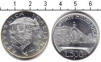 Изображение Монеты Италия 500 лир 1991 Серебро UNC- Мост Мильвио