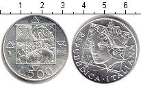 Изображение Монеты Италия 500 лир 1992 Серебро UNC- Флора и Фауна Италии