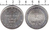 Изображение Монеты Швеция 50 крон 1975 Серебро UNC-