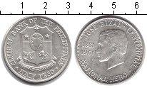 Изображение Монеты Филиппины 1/2 песо 1961 Серебро XF Хосе Ризаль