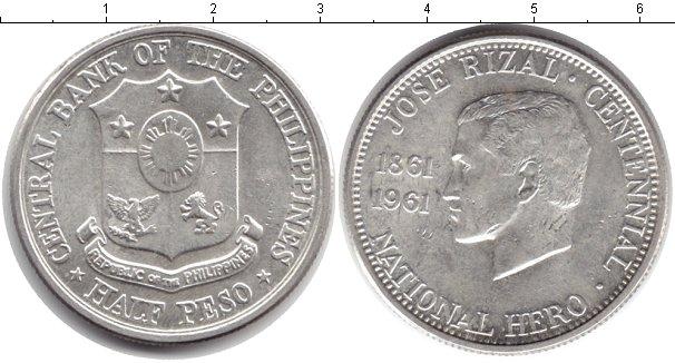 Картинка Монеты Филиппины 1/2 песо Серебро 1961