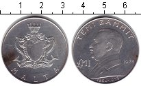 Изображение Монеты Мальта 1 фунт 1973 Серебро XF Теми Заммит