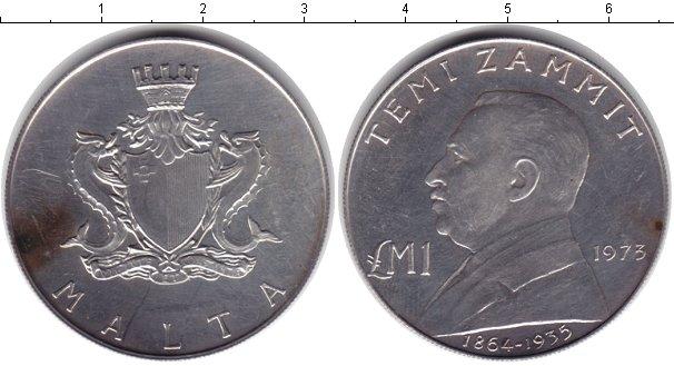 Картинка Монеты Мальта 1 фунт Серебро 1973