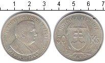 Изображение Монеты Словакия 50 крон 1944  VF