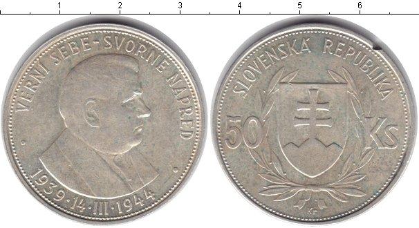 Картинка Монеты Словакия 50 крон  1944