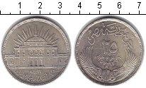 Изображение Монеты Египет 25 пиастров 1957 Серебро XF Инаугурация Национал
