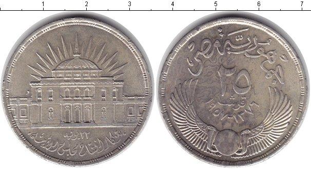 Картинка Монеты Египет 25 пиастров Серебро 1957