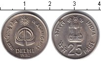 Изображение Монеты Индия 25 пайс 1982 Медно-никель XF IX Азиатские игры