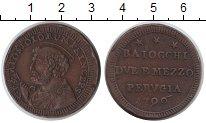 Изображение Монеты Ватикан 2 1/2 байочи 1796 Медь VF