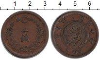 Изображение Монеты Япония 2 сен 0 Медь XF