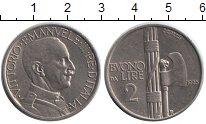 Изображение Монеты Италия 2 лиры 1925 Медно-никель XF Витторио Имануил III