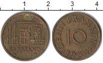 Изображение Монеты Саар 10 франков 1954  XF Фабрика