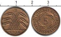 Изображение Монеты Веймарская республика 5 пфеннигов 1936  XF J