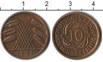 Изображение Монеты Веймарская республика 10 пфеннигов 1929  XF