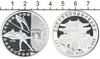 Изображение Монеты Северная Корея 1000 вон 2008 Серебро Proof- Олимпийские игры 201