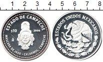 Изображение Монеты Мексика 10 песо 2006 Серебро Proof- Штат Кампече
