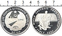 Изображение Монеты Лаос 50 кип 1990 Серебро Proof-