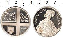 Изображение Монеты Венгрия 200 форинтов 1977 Серебро Proof- Адам Маниоки, художн