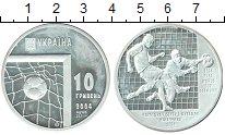 Изображение Монеты Україна 10 гривен 2004 Серебро Proof-