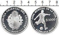 Изображение Монеты Уругвай 1000 песо 2003 Серебро Proof- Чемпионат мира по фу