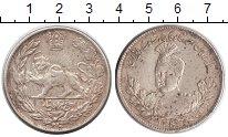 Изображение Монеты Иран 5000 динар 1340 Серебро XF Султан Ахмад Шах